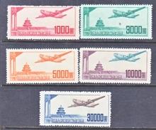 PRC  C 1-5    * - 1949 - ... People's Republic