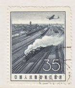 PRC  C 8   (o) - 1949 - ... People's Republic
