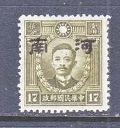 JAPANESE  OCCUP.  NORTH  CHINA   3 N 39 A    * - 1941-45 Northern China