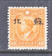 JAPANESE  OCCUP.  SUPEH  7 N 39 A     * - 1941-45 Noord-China
