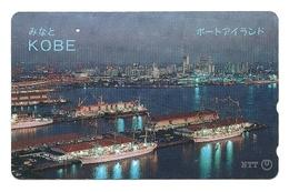 Giappone - Tessera Telefonica Da 50 Units T280 - NTT - Barche
