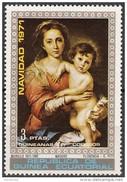 7224 Guinea Equatoriale 1971 Natale Virgin With Child Quadro Dipinto Da Murillo Museo PITTI  Nuovo MNH Painting