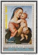 7225 Guinea Equatoriale 1971 Natale Madonna Tempi Quadro Dipinto Da Raffaello Museo Alte Pinakothek Monaco  MNH