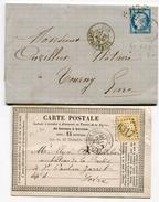 RHONE De LYON LES BROTTEAUX GC 6317 Sur 1 LAC + 1 CP - Marcophilie (Lettres)
