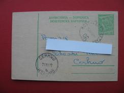 DOPISNICA.MOST NA SOCI-SEZANA 96-CERKNO - Slovénie
