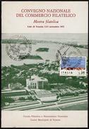 OLD ROWING - ITALIA VENEZIA 1972 - CONVEGNO NAZIONALE DEL COMMERCIO FILATELICO - REGATA STORICA - FOLDER PROGRAMMA - Canottaggio