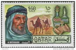 Al-Mutanabbi, Great Arabic Poet, Literature, Camel, MNH Qatar