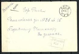 Lettland Latvia 1917 R-Brief O Riga Mit 3 Russland-Marken - Latvia