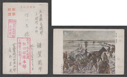 JAPAN WWII Military Japanese Soldier Picture Postcard NORTH CHINA CHINE To JAPON GIAPPONE - 1941-45 Northern China
