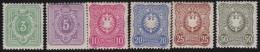 Deutsches Reich   .   Michel   .     39/44        .         *          .          Ungebraucht - Allemagne