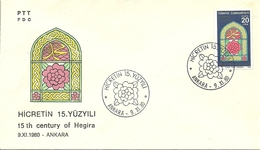 Turkey; FDC 1980 The 15th Century Of Hegira