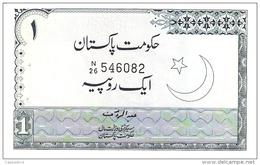 PAKISTAN   1 Rupee   ND (1975-81)   P. 24A   UNC - Pakistan