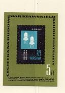 POLOGNE / VOSTOC 3 Et 4 Bloc Vignette Espace Non Dentelées Neuf MNH Vente 2..00 Euros