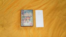 JEU DE CARTE JAPONAIS KARUTA ANNEE 1977. JEU DE MEMORISATION DE CARTES. - Cartes à Jouer