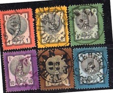 1879 Complete Set, Used Perf 12 Some Better Cancels! No Thinning, No Folding (i8) - Iran