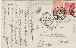 Japon Carte Postale Pour La France 1908 - Covers & Documents