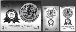 Egitto/Egypt/Egypte: Prova Fotografica, Photographic Proof, Preuves Photographiques, Delta International Bank - Münzen