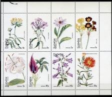 Eynhallow, Scotland, Flowers, Flora, MNH Perforated Cinderella Sheet - Sellos