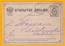 1882 -  Russie En Pologne - Entier Postal Carte De Varsovie à Lüdenscheid, Allemagne - 1857-1916 Imperium