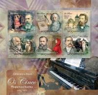 MOZAMBIQUE 2012 - Russian Composers: The Five. Official Issue - Art