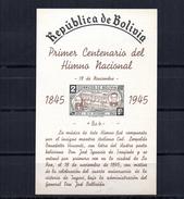 Hb-4  Bolivia - Bolivia