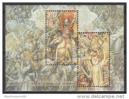 Armenia - Armenie 2001 Yvert BF 15, 1550 Years Of The Battle Of Avarayr - MNH - Armenia