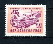 1953 STT-VUJNA N.87 MNH ** - Mint/hinged