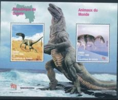 Guinée 1998 Prehistory  Prehistoire  Dinosaurs Dinosaures - Prehistory