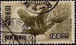 BIRDS-PHEASANTS-GREEN PHEASANT-JAPAN-1950-3v-FINE USED-H1-292 - Hühnervögel & Fasanen