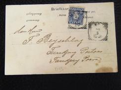 Netherlands Nederlandsch Indie 260 Indonesia 1901 Medan Toko W Cornfield De Groeten - Indie Olandesi