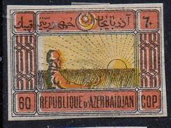PIA - AZERBAIJAN - 1919 -  Mietitore :  - (Yv 21) - Azerbaijan