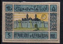 PIA - AZERBAIJAN - 1919 -  Palazzo Degli Sha Di Shirvan A Bakou :  - (Yv 24) - Azerbaijan