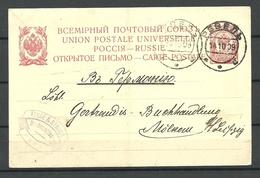 Estland Estonia 1909 Postal Stationery Ganzsache O REVAL Nach Leipzig. NB! In Der Mitte Gefaltet/folded In The Middle. - Estonia