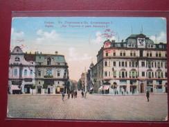 SOPHIA . RUE TIRGOVSCA ET PLACE ALEXANDRE 1 Cachet Interessant - Bulgarie