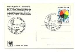 1977 - Italia - Cartolina Commemorativa Del Palio Di Asti 2/13 - Buste