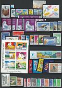 FRANCE - ANNEE 1997 - Tous Les Timbres Du N° 3042 Au N° 3128 - 101 Timbres Neufs Luxe (détail Dans Descriptif).