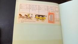 D1374 CARNET A CHOIX ALLEMAGNE A TRIER BELLE COTE DÉPART 5€ - Sammlungen (im Alben)