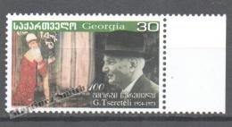 Georgie - Georgia 2004 Yvert 359, Personality. G. Tsereteli - MNH - Georgia
