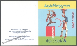 Georgie - Georgia 2002 Yvert C299a, Europe - The Circus - Booklet - MNH - Georgia