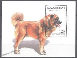 Georgie - Georgia 1996 Yvert BF 10, Fauna. Dogs - Miniature Sheet - MNH - Georgia