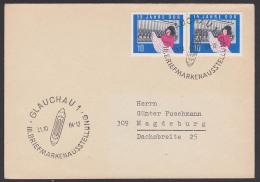 """Glauchau Chemie Webstuhl Schiffchen SoSt. 1964, DDR 10 Pf SoMarke """"15 Jahre DDR"""" - Factories & Industries"""
