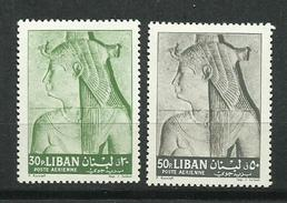 Líbano_Por La Salvaguarde Del Monumento A Nubia. Correo Aéreo. - Líbano