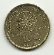 1994 - Grecia 100 Dracme, - Grecia