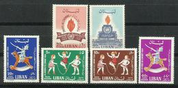 Líbano_1964_15º Aniversario De La Declaracion Universal De Los Derechos Del Hombre Y Día Del Niño. Correo Aéreo. - Líbano