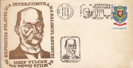 WRITERS, IOSIF VULCAN, SPECIAL COVER, 1981, ROMANIA - Writers