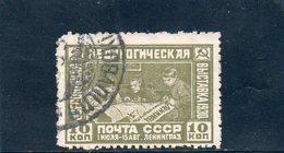URSS 1930 O