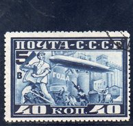 URSS 1930 O DENT 10.5