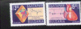 CEPT Entdeckungen / Erfindungen Bulgarien 4121 - 4122  ** Postfrisch MNH - 1994