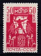 Russia 1932 Mi 421 MNH
