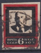 Russia 1924 Mi 239IIA Used